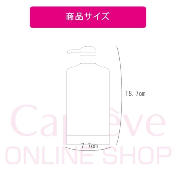 アミニーシャンプー 専用ボトル|capreve-online|02