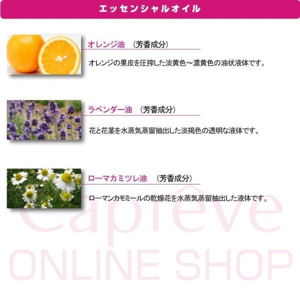【期間限定】【送料無料】UV-ABプロテクターリフト4+ [30g] 3本セット|capreve-online|07
