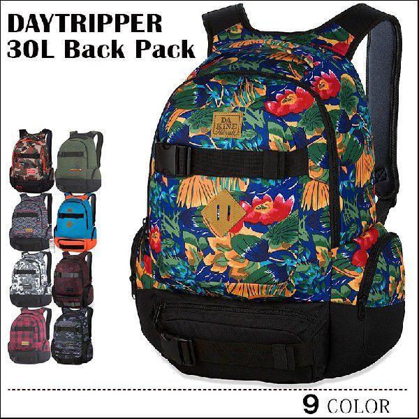 DAKINE/ダカイン/DAYTRIPPER/デイトリッパー/30L/バックパック/バッグ/リュック/アウトドア/メンズ/レディース/スケート