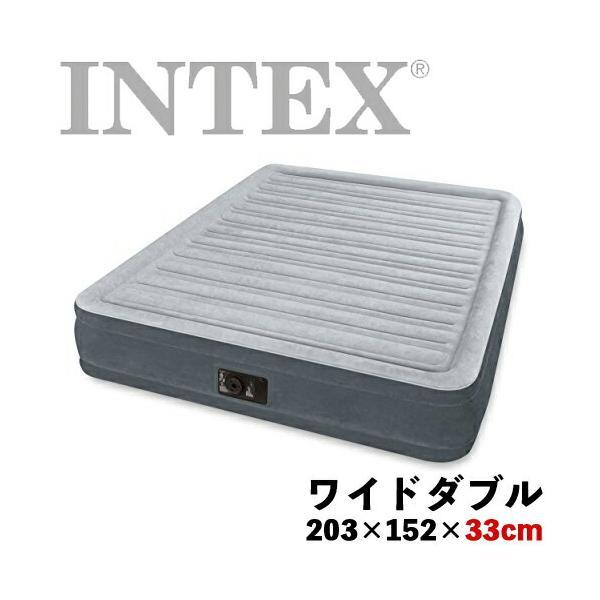 エアーベッドクィーンコンフォートワイドダブルサイズ電動式203×152×33cmグレー67769日本正規品INTEX(インテック