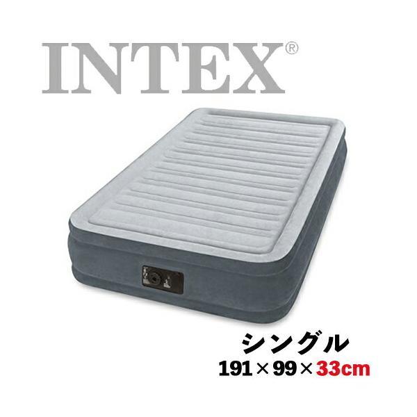 エアーベッドツインコンフォートシングルサイズ電動式191×99×33cmグレー67765日本正規品INTEX(インテックス)