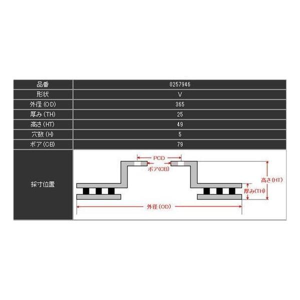 ランドローバー レンジローバー(IV)(3.0 V6 Supercharger) LGL3SC(13/10〜) DIXCELブレーキローター リア1セット FPタイプ 0257946(要詳細確認)|car-cpc2|02