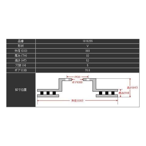キャデラック セビル(4.6 STS/SLS) AK54K(98〜02) ディクセルブレーキローター 前後セット HDタイプ 1816255/1856264(要詳細確認)|car-cpc2|02