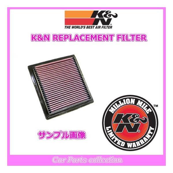 K/&N 33-2104 Replacement Air Filter