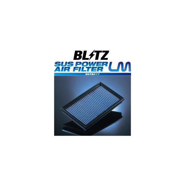 ウイングロード WHY11/WHNY11/WFY11/WPY11 (01/10-05/11) QG15DE/QG18DE/QR20DE ブリッツ(BLITZ)エアフィルター サスパワーエアフィルターLM 59515