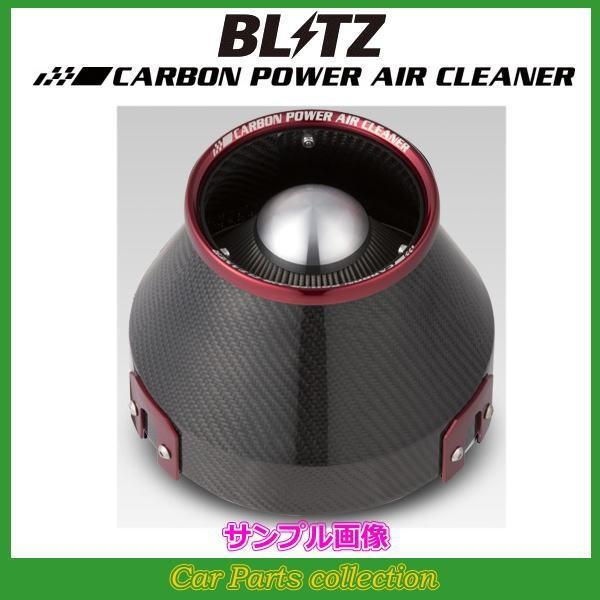 アルファード GGH20W(08/05-) 2GR-FE ブリッツ(BLITZ)エアクリーナー カーボンパワー 35157