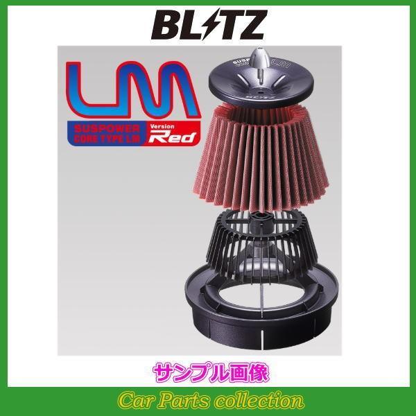 タンク M900A(16/11-) 1KR-VET(Turbo) ブリッツ(BLITZ)エアクリーナー サスパワー LM-RED 59244