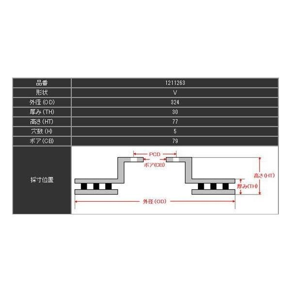 ディクセル 2.5i L Package BM9 10/05〜12/04 フロント レガシィB4 DIXCEL PDタイプ B型〜C型 ブレーキディスク