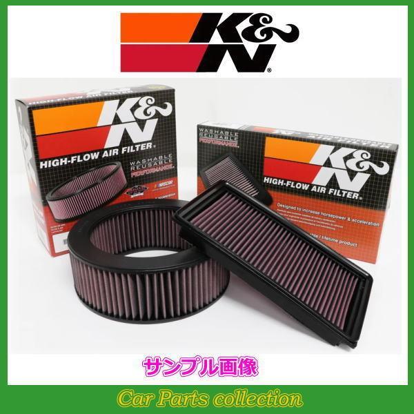 プリメーラ/カミノ HNP11(1995-2001) SR20DE/VE 2.0 L K&N ケーアンドエヌ 純正交換タイプエアフィルター 33-2031-2(要詳細確認)