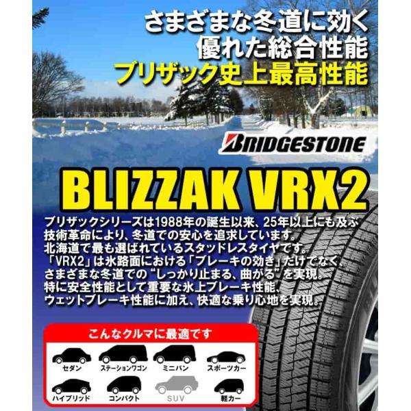185/60R14 ブリヂストン ブリザックVRX2 14インチ スタッドレスタイヤ ホイール 4本セット テッドトリック 14×5.5 4穴 PCD100|car-mania|02