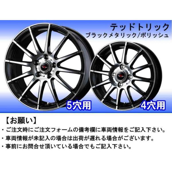 185/60R14 ブリヂストン ブリザックVRX2 14インチ スタッドレスタイヤ ホイール 4本セット テッドトリック 14×5.5 4穴 PCD100|car-mania|03