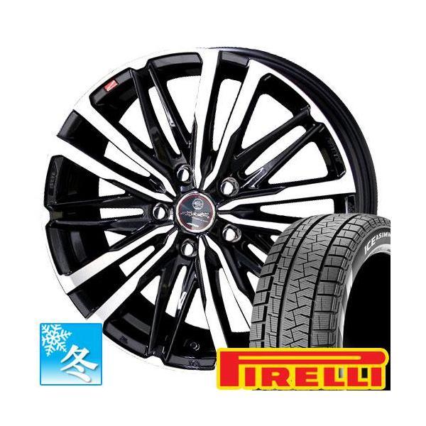 (レヴォーグ) 215/50R17 ピレリ アイスアシンメトリコ 17インチ スタッドレスタイヤ ホイール 4本セット ヴァーレンW03|car-mania|01
