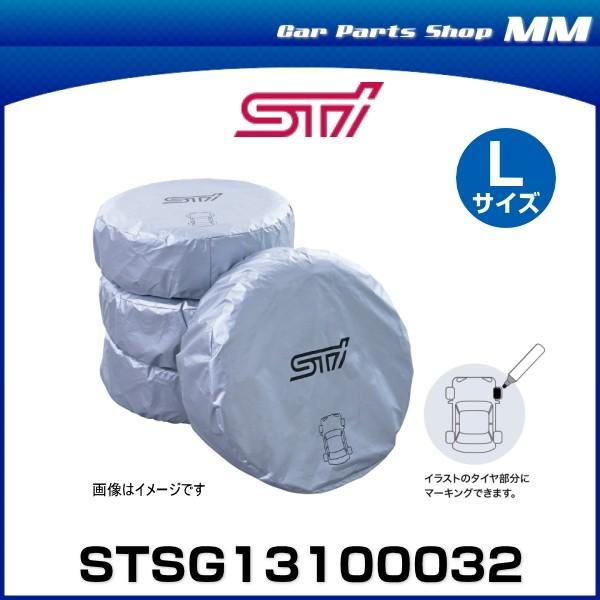 STI STSG13100032 マーカー付きタイヤカバー(セット) Lサイズ