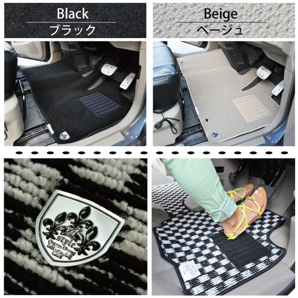 N-ONE フロアマット チェック柄プレイドシリーズ カー・マット Z-style|car-seatcover|05