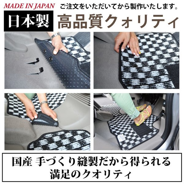 N-ONE フロアマット チェック柄プレイドシリーズ カー・マット Z-style|car-seatcover|06