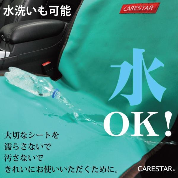 2席セット シートカバー 防水 ブラック カナロアシリーズ 運転席または助手席に使える2席分はペットやマリンスポーツなどに最適 シートカバーのZ-style|car-seatcover|03