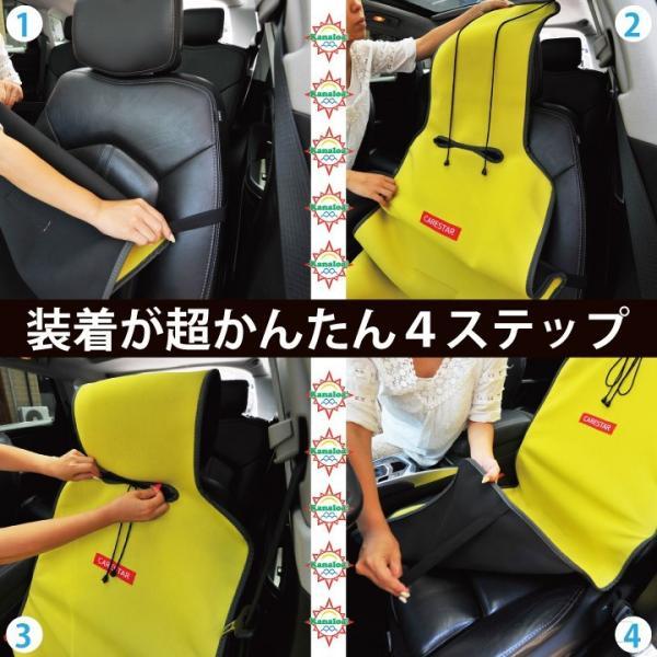 2席セット シートカバー 防水 ブラック カナロアシリーズ 運転席または助手席に使える2席分はペットやマリンスポーツなどに最適 シートカバーのZ-style|car-seatcover|05