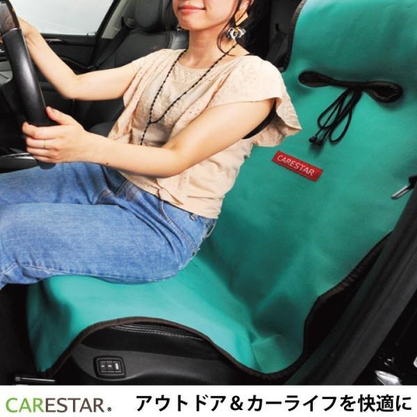 2席セット シートカバー 防水 ブラック カナロアシリーズ 運転席または助手席に使える2席分はペットやマリンスポーツなどに最適 シートカバーのZ-style|car-seatcover|06