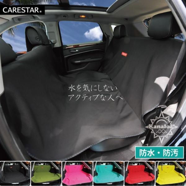 前後席フルセット シートカバー ブラック  カナロア ウェットスーツ素材 かわいい ペット ドッグ アウトドア 汎用 軽自動車 兼用 洗える  シートカバーのZ-style|car-seatcover|02