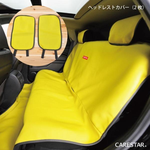 前後席フルセット シートカバー ブラック  カナロア ウェットスーツ素材 かわいい ペット ドッグ アウトドア 汎用 軽自動車 兼用 洗える  シートカバーのZ-style|car-seatcover|12