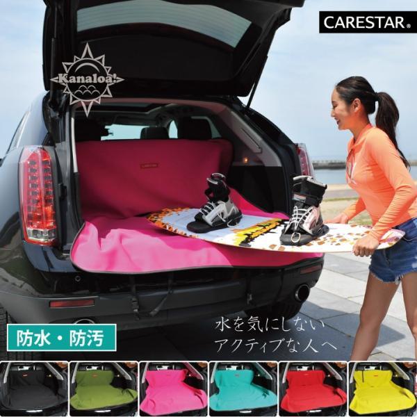 シートカバー 防水 ピンク ダブル 後部座席用 カナロアシリーズ トランクスペースにも使える ペットやマリンスポーツなどに最適 シートカバーのZ-style|car-seatcover