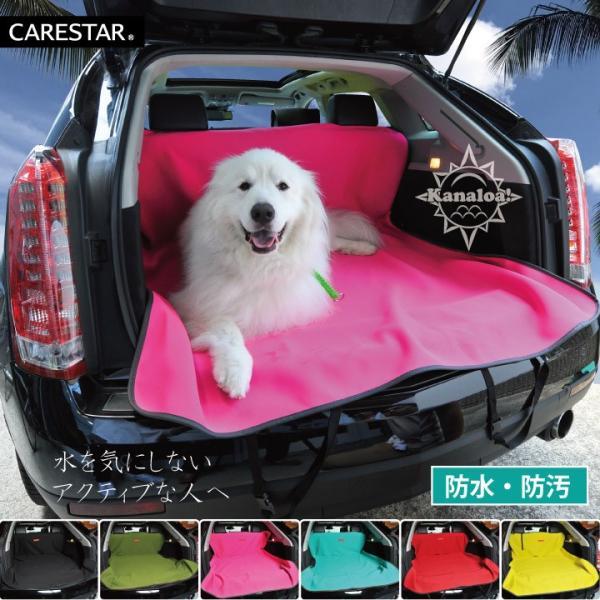 シートカバー 防水 ピンク ダブル 後部座席用 カナロアシリーズ トランクスペースにも使える ペットやマリンスポーツなどに最適 シートカバーのZ-style|car-seatcover|02