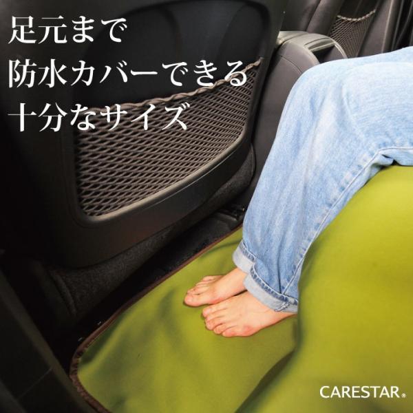 シートカバー 防水 ピンク ダブル 後部座席用 カナロアシリーズ トランクスペースにも使える ペットやマリンスポーツなどに最適 シートカバーのZ-style|car-seatcover|09