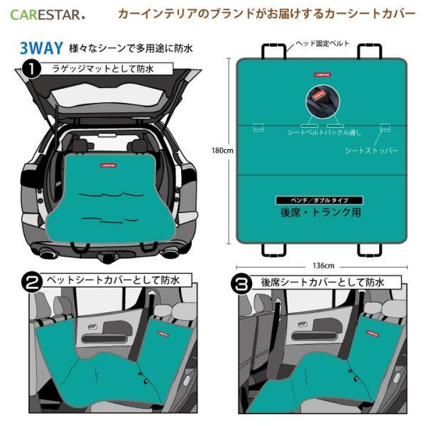 シートカバー 防水 ピンク ダブル 後部座席用 カナロアシリーズ トランクスペースにも使える ペットやマリンスポーツなどに最適 シートカバーのZ-style|car-seatcover|10