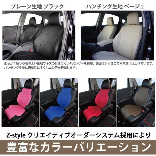 スズキ ハスラー [hustler]シートカバー X-1プレミアム ハイスペック フルオーダー カスタム ※オーダー生産(約45日後出荷)代引き不可|car-seatcover|04