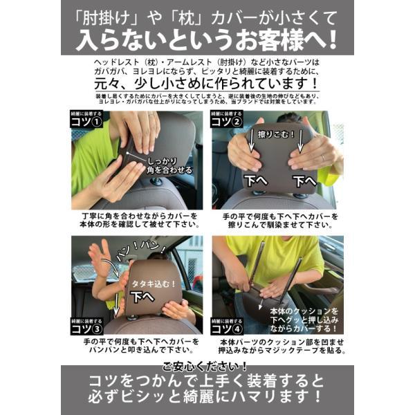 トヨタ アクア シートカバー モノクローム Z-style 送料無料 車種専用シートカバー Z-style|car-seatcover|13
