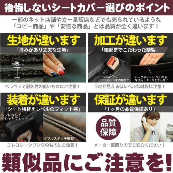 トヨタ アクア シートカバー モノクローム Z-style 送料無料 車種専用シートカバー Z-style|car-seatcover|06