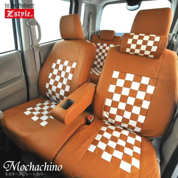 トヨタ アクア シートカバー モノクローム Z-style 送料無料 車種専用シートカバー Z-style|car-seatcover|08