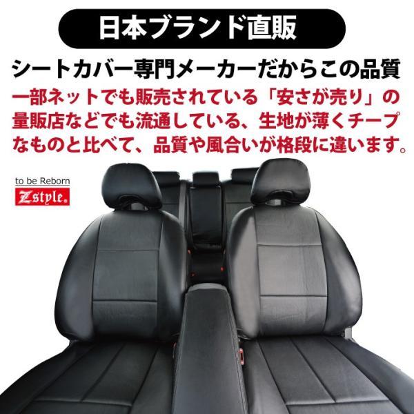 トヨタ アクア シートカバー LETコンプリートレザー 防水 全席セット 車種専用 ブラック 送料無料 車内装用品 Z-style|car-seatcover|05