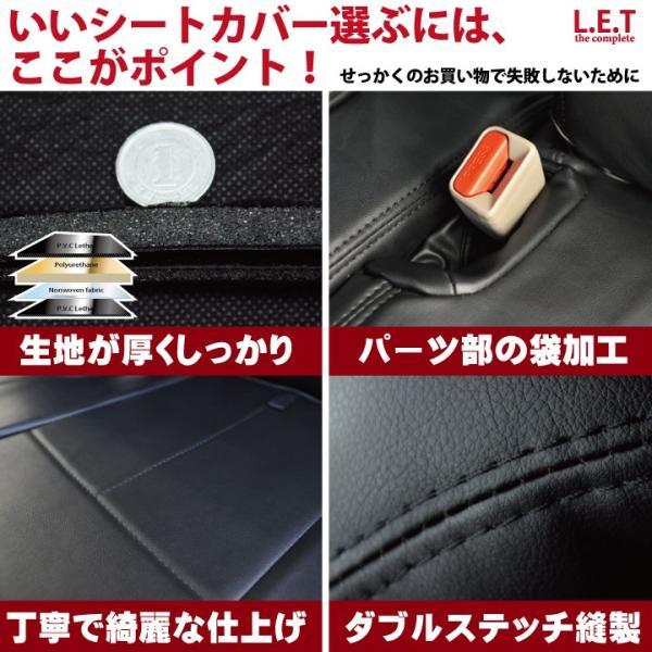 トヨタ アクア シートカバー LETコンプリートレザー 防水 全席セット 車種専用 ブラック 送料無料 車内装用品 Z-style|car-seatcover|06