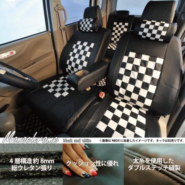 スズキ ハスラー シートカバー Z-style モノクロームチェック 軽自動車 車種専用 Z-style|car-seatcover|02