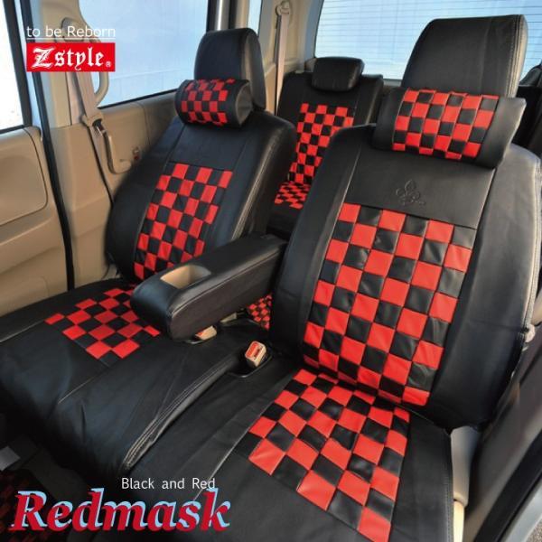 スズキ ハスラー シートカバー Z-style モノクロームチェック 軽自動車 車種専用 Z-style|car-seatcover|11