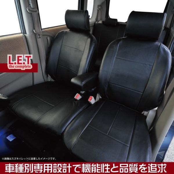 スズキ ハスラー シートカバー LETコンプリート レザー 防水 軽自動車 車種専用シートカバー 送料無料 Z-style|car-seatcover|03