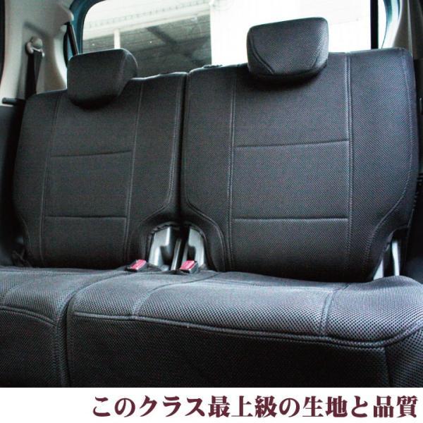 スズキ ハスラー シートカバー 防水 WRFファインメッシュ 撥水布 軽自動車 車種専用 送料無料 Z-style car-seatcover 02