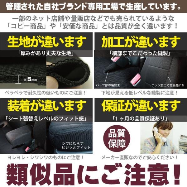 スズキ ハスラー シートカバー 防水 WRFファインメッシュ 撥水布 軽自動車 車種専用 送料無料 Z-style car-seatcover 05