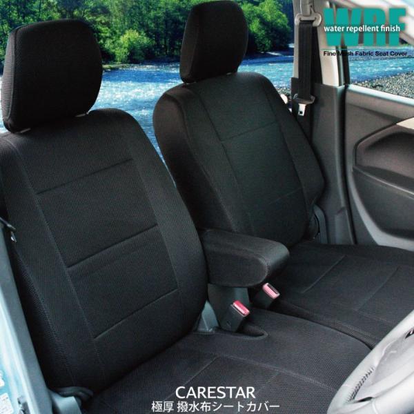 スズキ ハスラー シートカバー 防水 WRFファインメッシュ 撥水布 軽自動車 車種専用 送料無料 Z-style car-seatcover 06