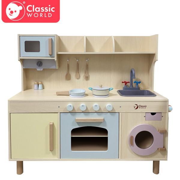 classicWorld クラシックワールド デラックスキッチン ゴージャスキッチン Gorgeous Kitchen おままごと 送料無料 costco コストコ