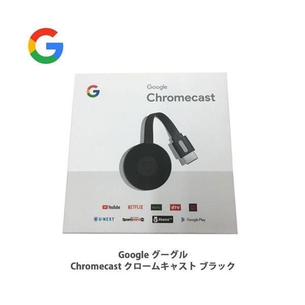 Google Chromecast2 クロームキャスト ブラック GA3A00133A16Z01