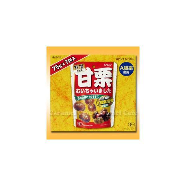 クラシエ フーズ 甘栗むいちゃいました 75g × 7袋 河北省産 有機栽培栗 特選 A級栗 使用 輸入食材 輸入食品