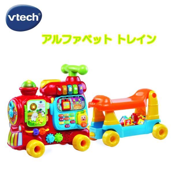 送料無料 Vtec アルファベット トレイン 知育玩具 コストコ costco