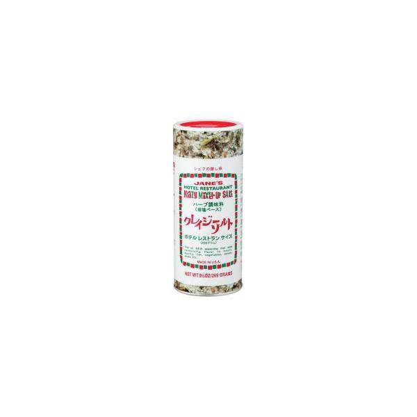 粉末 クレイジーソルト ハーブ調味料 岩塩ベース レストランの味 大容量 269g 輸入食材 輸入食品