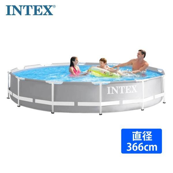あすつく 送料無料 INTEX インテックス 丸型 366cm プリズム フレーム プール 76cm 12ft X 30in costco コストコ