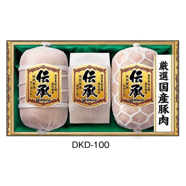 メーカー直送 冷蔵便 送料無料 伊藤ハム 伝承 ギフト セット DKD-100 ロースハム 夏限定 お中元 詰め合わせ