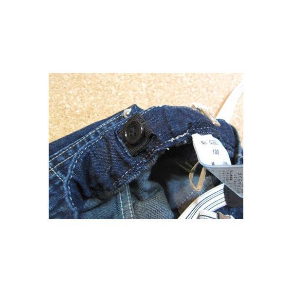 【ポスト便送料無料】MEIN HEIM マインハイム サスペンダー付ハーフパンツ(8オンスデニム) 90-130 18ss|caramelmama|07