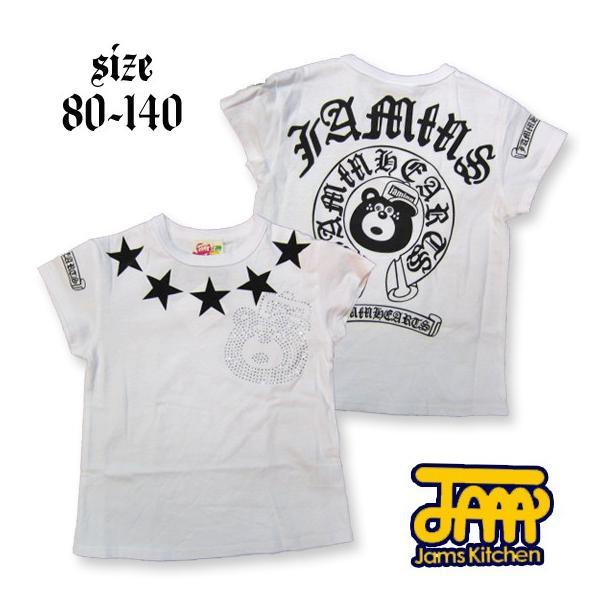 JAM ジャム キラキラインストーンTシャツ 80-140 18ss|caramelmama