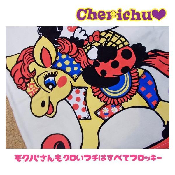 Cherichu チェリッチュ POKOモクバT 2(80-85)-8(140-145) 18ss|caramelmama|05
